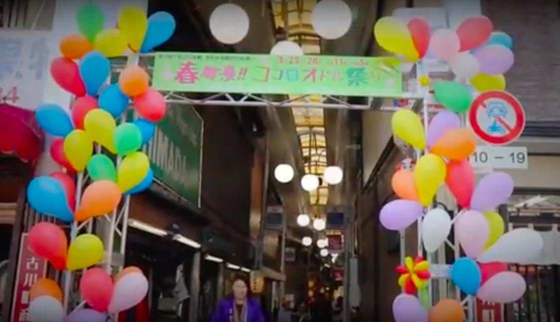 古川町商店街 de マネキンチャレンジ